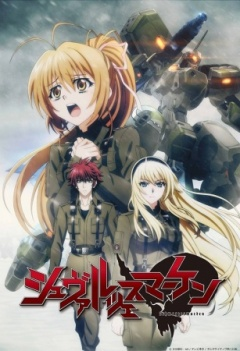 Schwarzesmarken anime