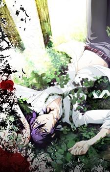 Shiki anime review