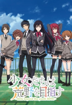 Shoujo-tachi wa Kouya wo Mezasu / Girls beyond the youth KOYA anime
