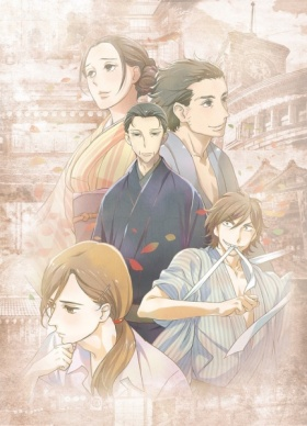 Shouwa Genroku Rakugo Shinju anime