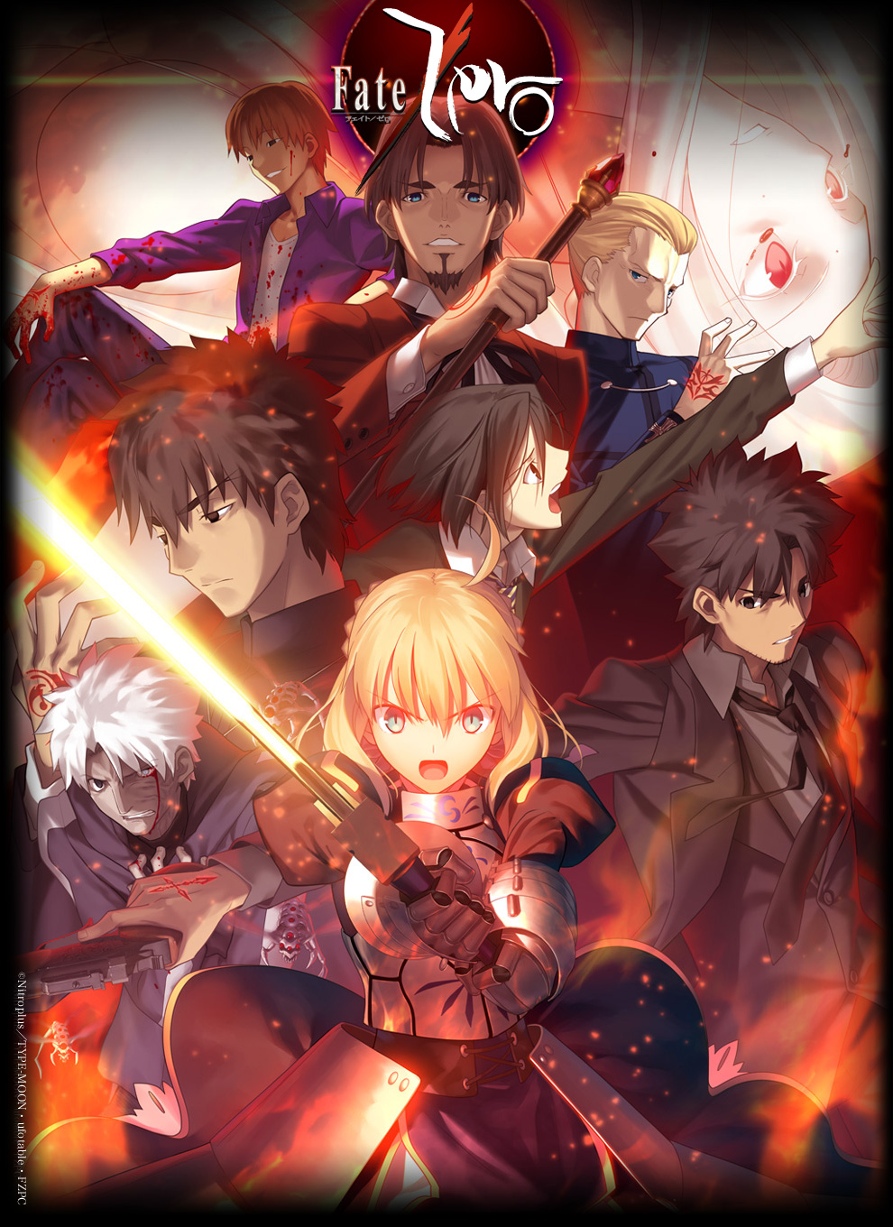 Fate Zero Flawed Characters Urobuchis Style And Series