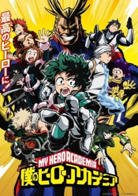 Boku no Hero Academia anime / My Hero Academia anime