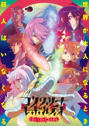 Concrete Revolutio anime 2nd season