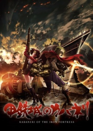 Koutetsujou no Kabaneri anime / Kabaneri of the Iron Fortress anime