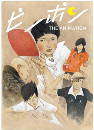 Ping Pong the Animation - Episodic Notes