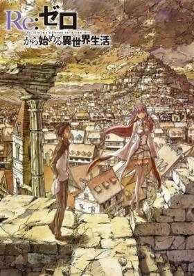 re:Zero Kara Hajimeru Isekai Seikatsu anime / Re: Life in a different world from zero anime / ReZero anime 3