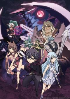 Seisen Cerberus: Ryuukoku no Fatalites anime