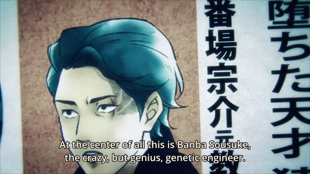 Kagewani Shou Episode 1 - Banba Sousuke, mad scientist