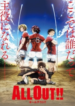 All Out!! anime