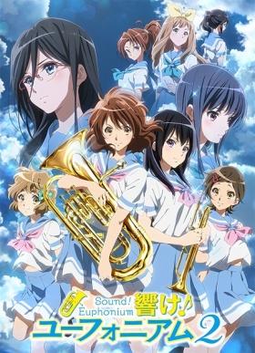 Hibike! Ephonium Season 2 anime / Sound! Euphonium Season 2 anime