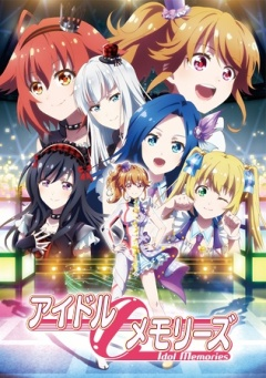 Idol Memories Anime