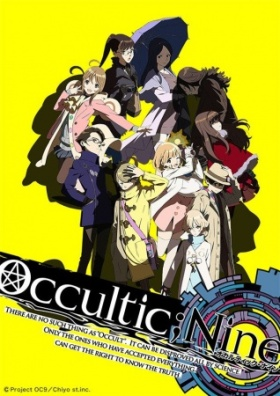 Occultic;Nine anime