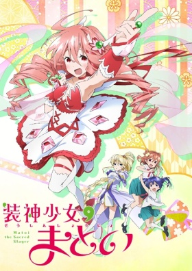 Soushin Shoujo Matoi anime / Matoi the Sacred Slayer anime