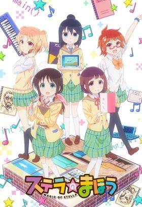 Stella no Mahou anime / Magic of Stella anime
