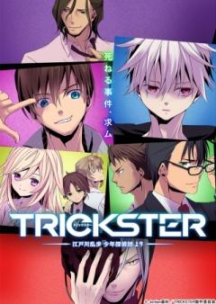 """Trickster anime / Trickster: Edogawa Ranpo """"Shounen Tanteidan"""" Yori anime"""