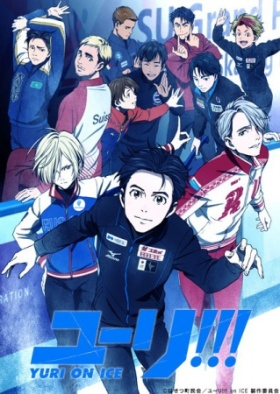 Yuri!!! on Ice anime