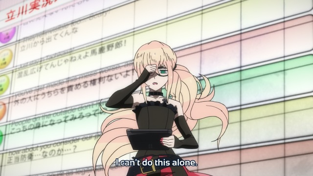 Gatchaman Crowds anime episode 12 - Ninomiya Rui figuring he can't do it on his own