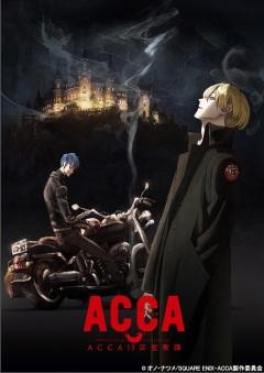 ACCA 13 anime