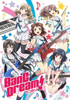 BanG Dream! anime