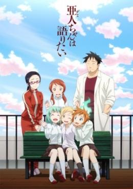 Demi-chan wa Kataritai anime
