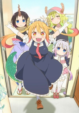 Kobayashi-san Chi no Maid Dragon anime / Miss Kobayashi's Dragon Maid anime