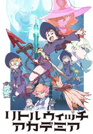 Little Witch Academia (TV) Anime