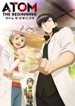 Atom the Beginning anime