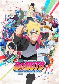 Boruto Naruto Next Generations anime