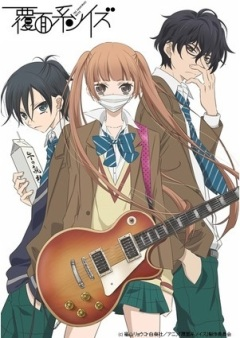 Fukumenki Noise anime - Anonymouse Noise anime