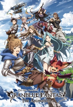 Granblue Fantasy the Animation anime