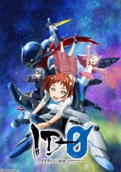 ID-0 anime