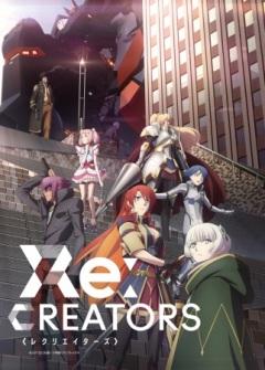 ReCreators Anime 2