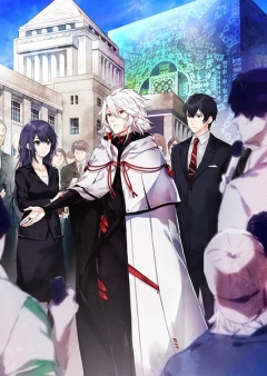 Seikaisuru Kado anime - Kado The Right Answer anime