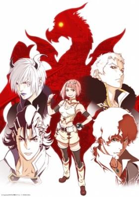 Shingeki no Bahamut Virgin Soul anime - Rage of Bahamut Virgin Soul anime
