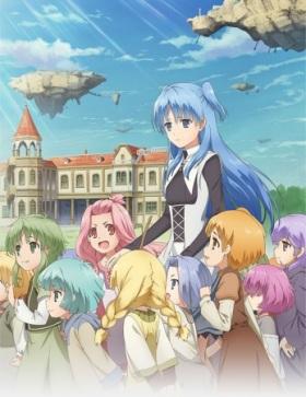 Shuumatsu Nani Shitemasu ka Isogashii desu ka Sukutte Moratte Ii desu ka anime - What do you do at the end of the world Are you busy Will you save us anime - SukaSuka anime