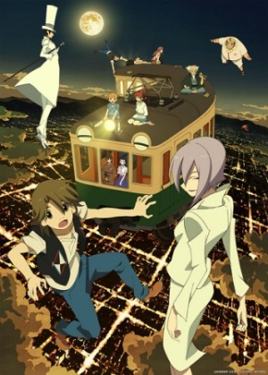 Uchouten Kazoku Season 2 anime - The Eccentric Family Season 2 anime 2