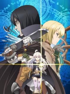 Zero kara Hajimeru Mahou no Sho anime - Grimoire of Zero anime